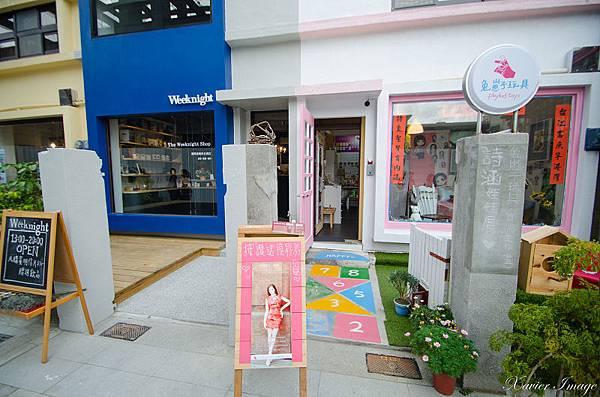 藍晒圖文創園區 _兔崽子玩具