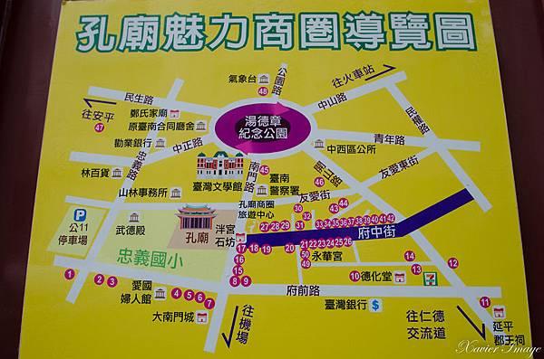 台南府中街_孔廟商圈