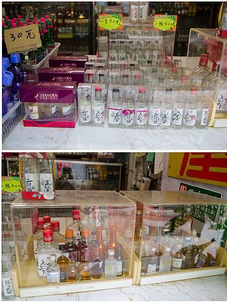 台南府中街_酒屋