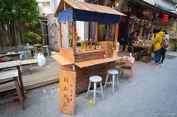 台南府中街_日本煎茶