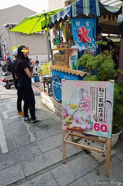 台南神農街_和三盆糖霜淇淋