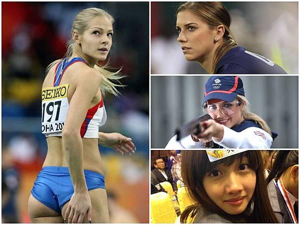 里約奧運十大正妹 2