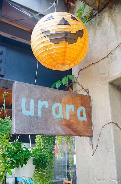 范特喜綠光計畫_Urara閣樓上的鹹點店