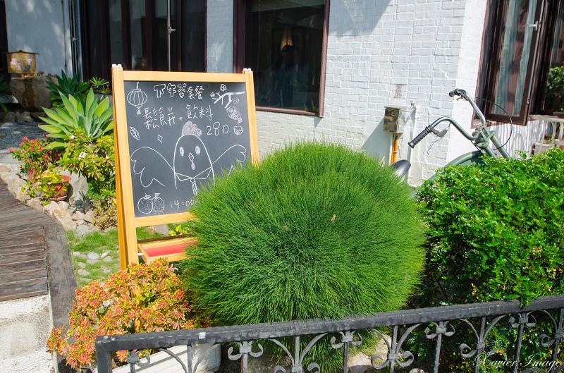 初綠和風定食抹茶專賣店 12