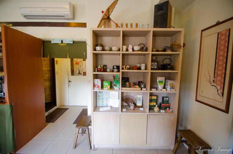 初綠和風定食抹茶專賣店 4