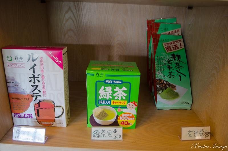 初綠和風定食抹茶專賣店 2