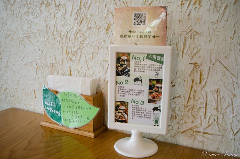 初綠和風定食抹茶專賣店 13