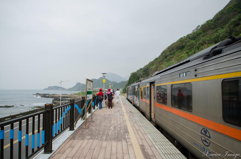 八斗子火車站