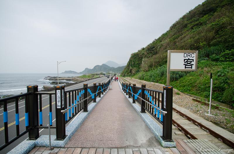 八斗子火車站 4