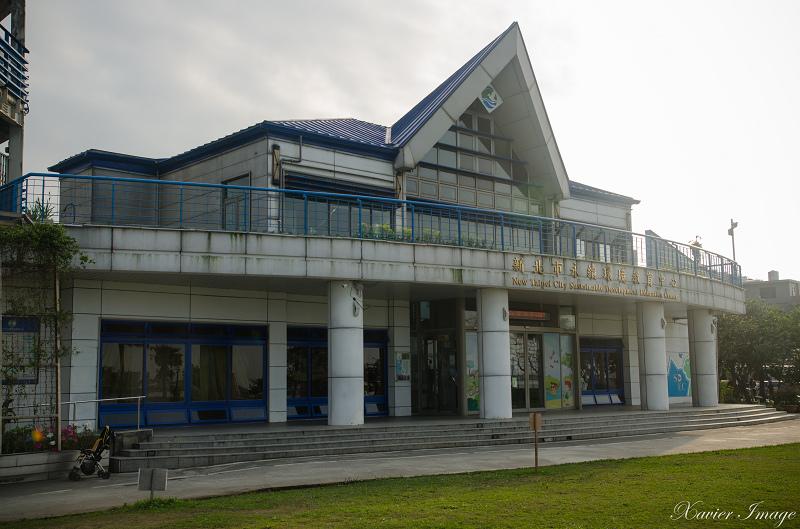 八里新北市永續環境教育中心