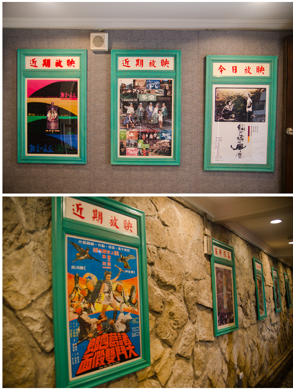 昇平戲院 4