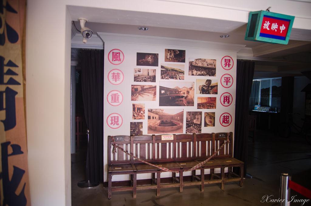 昇平戲院 6