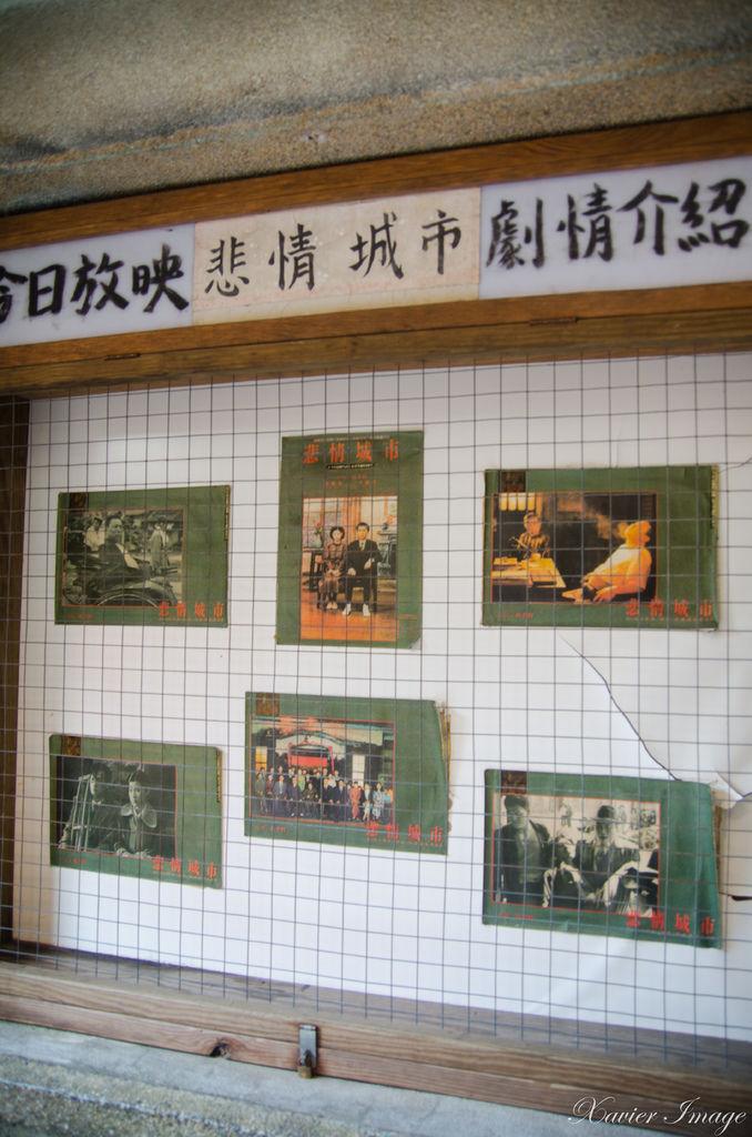 昇平戲院 8