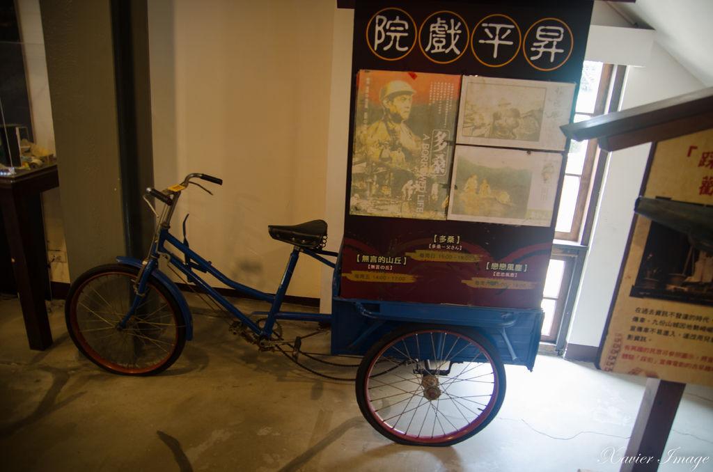 昇平戲院 9