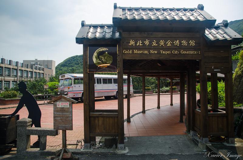 黃金博物館入口