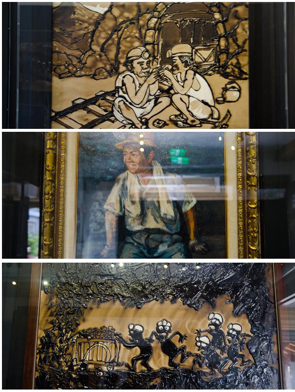 黃金博物館_煉金樓