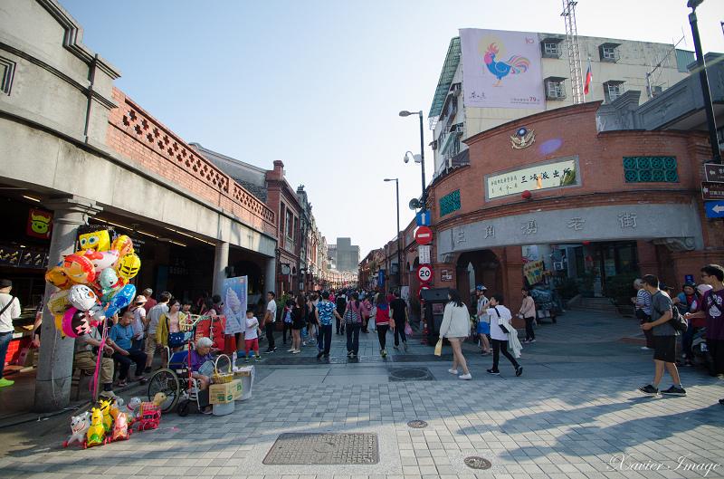 三峽老街入口