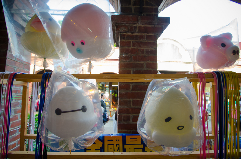 三峽老街棉花糖