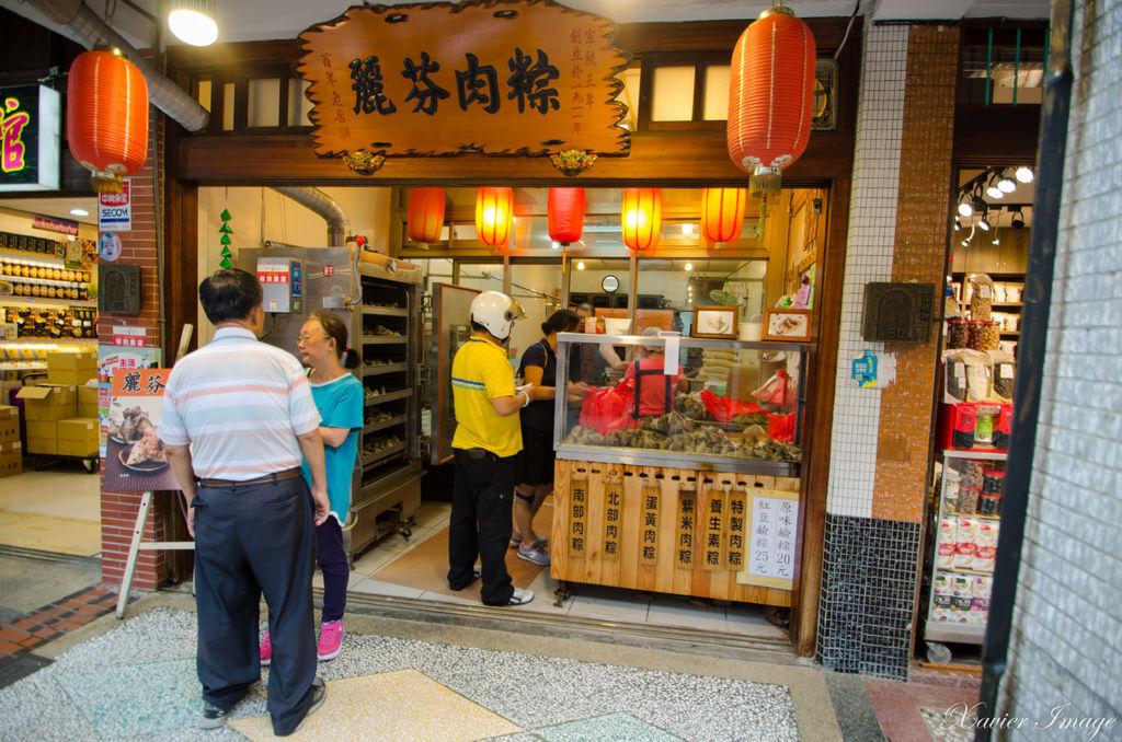 深坑老街_麗芬肉粽