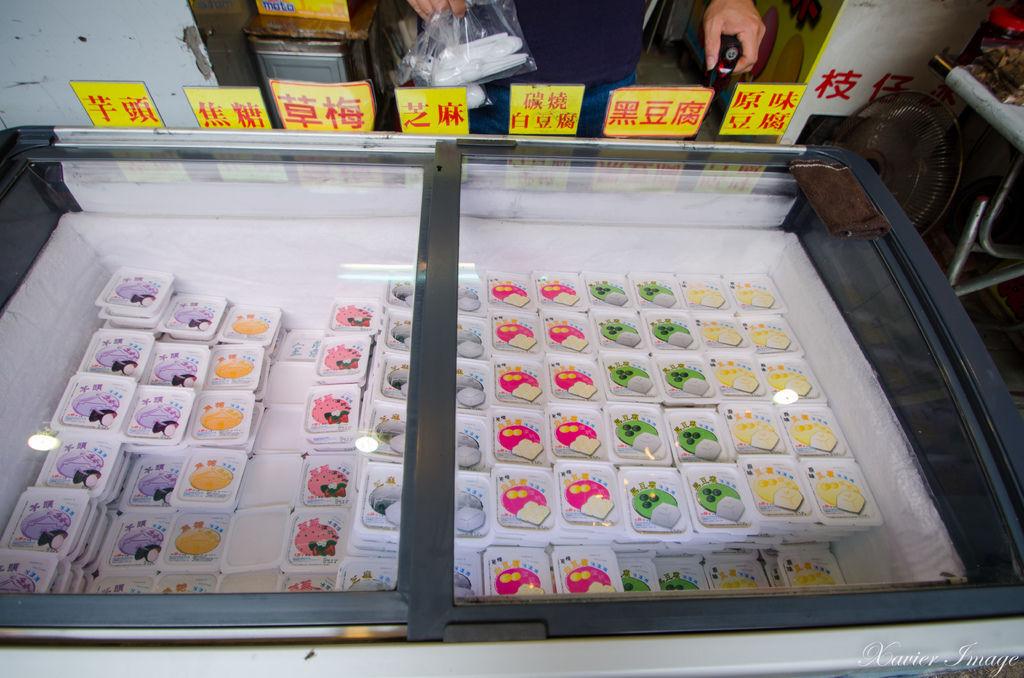 深坑老街_大胖子冰店豆腐冰 2