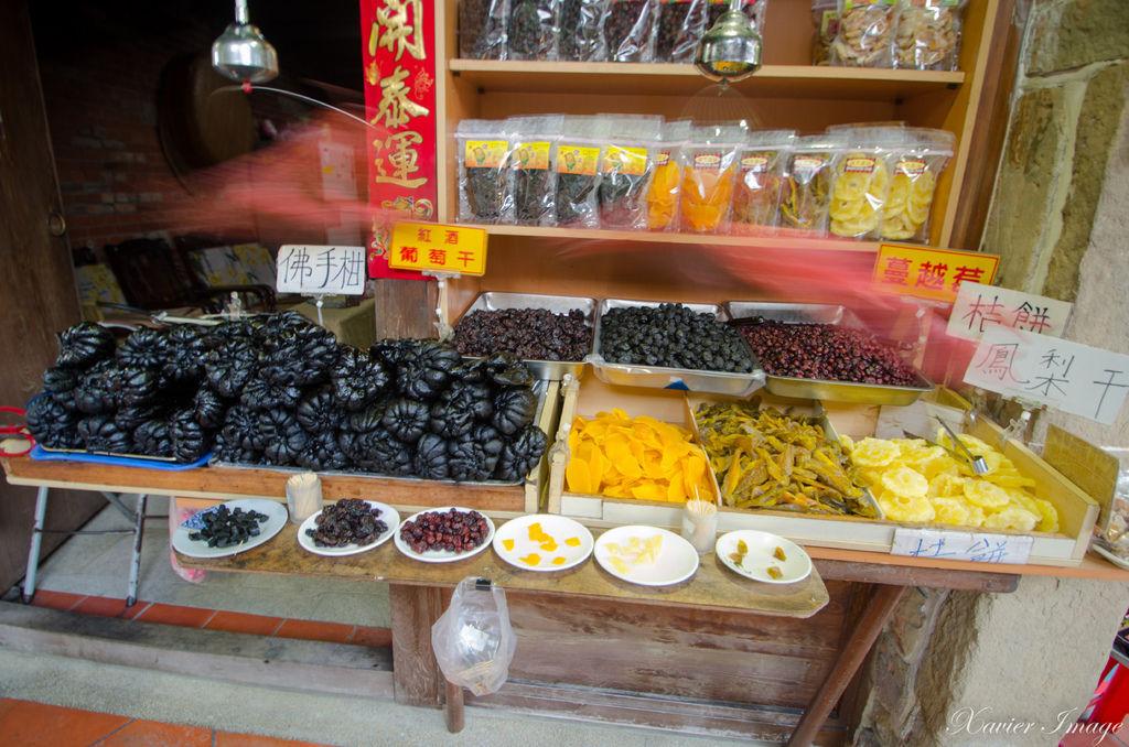 深坑老街_蜜餞水果乾