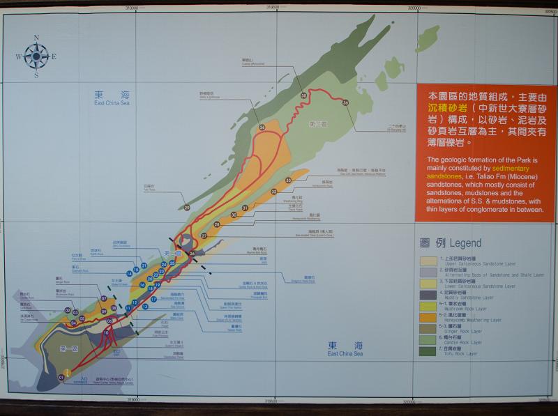 野柳地質公園園區地圖