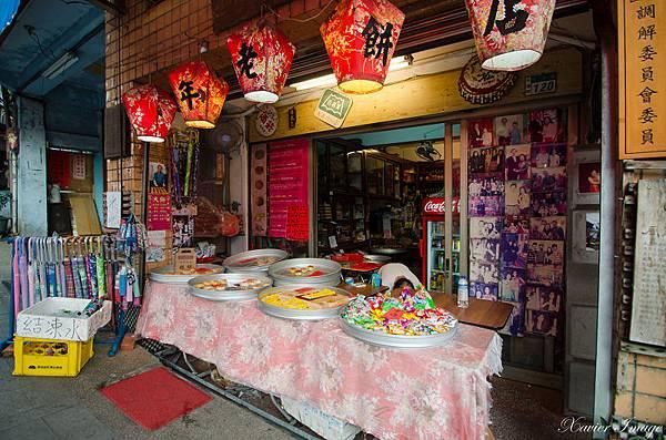 平溪線十分老街_百年老餅店