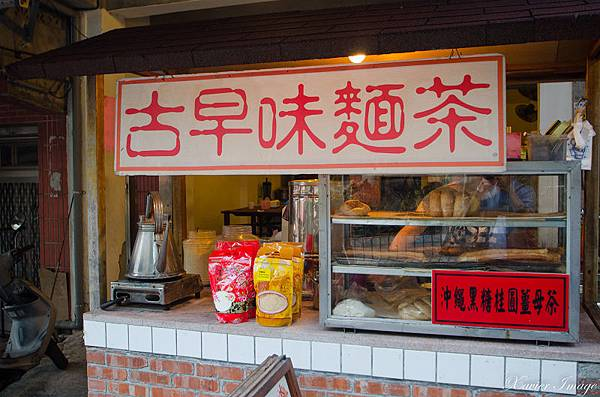 平溪線十分老街_古早味麵茶