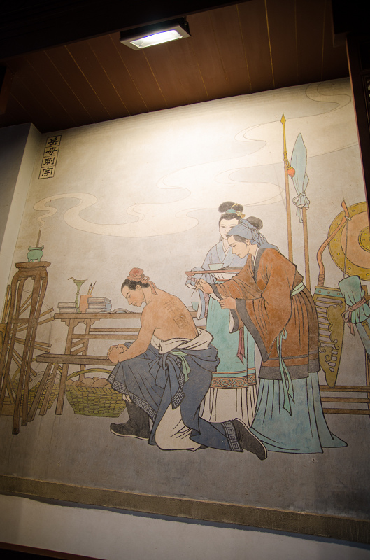 杭州西湖岳王廟_壁畫 3