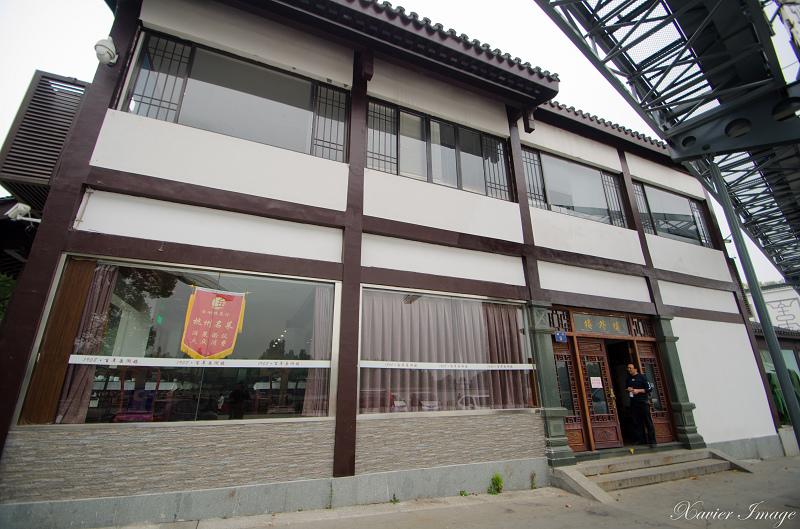 杭州西湖岳王廟_餐廳樓外樓