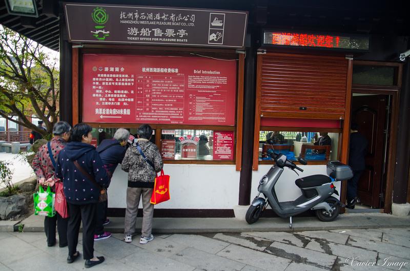 杭州西湖岳王廟_遊船售票亭