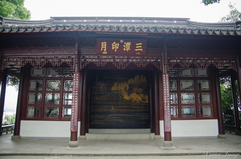 杭州西湖三潭印月 2