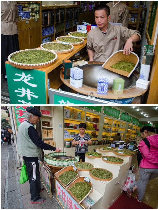 杭州清河坊_龍井茶 2