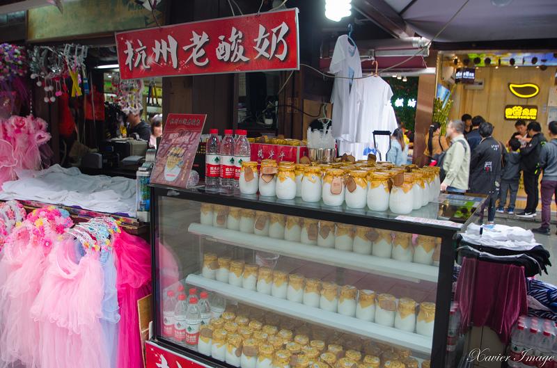 杭州河坊街_杭州老酸奶