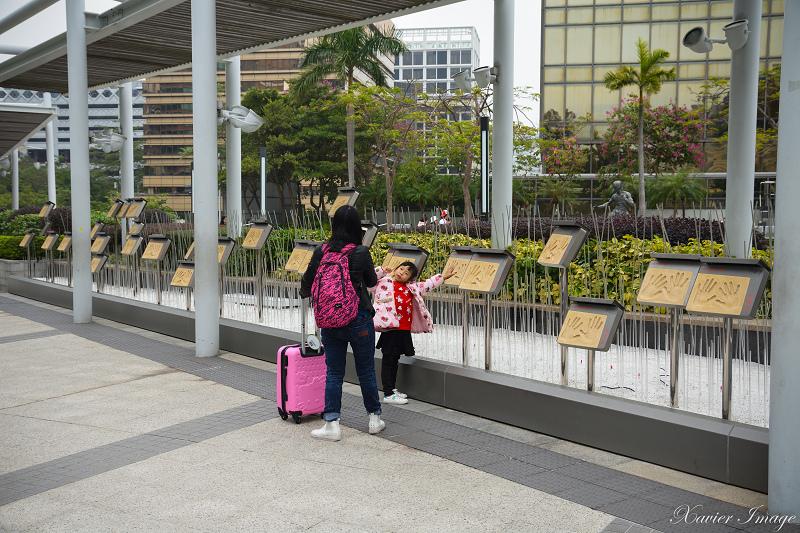 香港星光花園_明星掌印牌匾 7