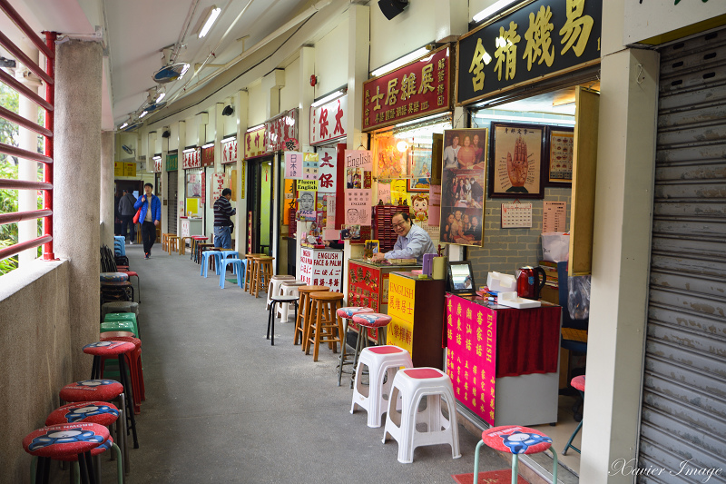 香港黃大仙祠_解籤處