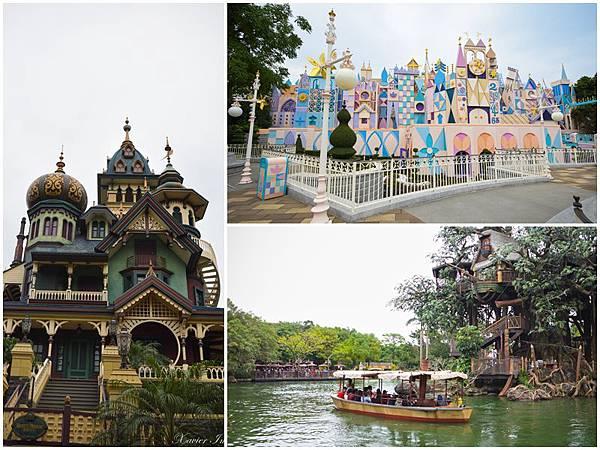 香港迪士尼樂園封面