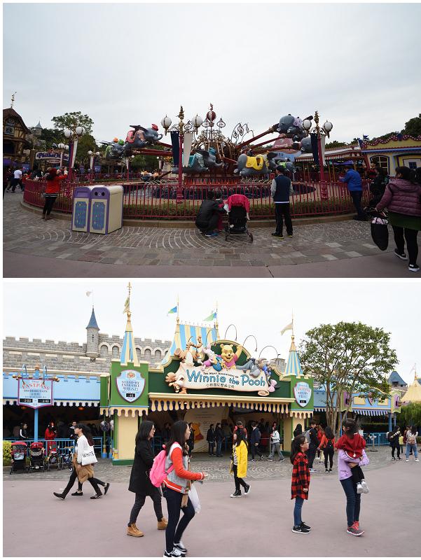 香港迪士尼樂園_幻想世界_小飛象旋轉世界_小熊維尼歷險之旅