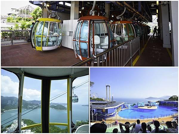 香港海洋公園封面