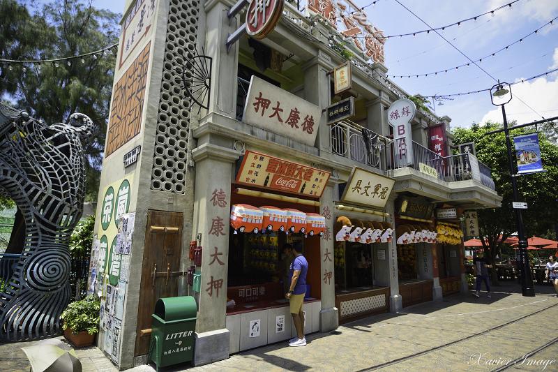 香港海洋公園_香港老大街 4