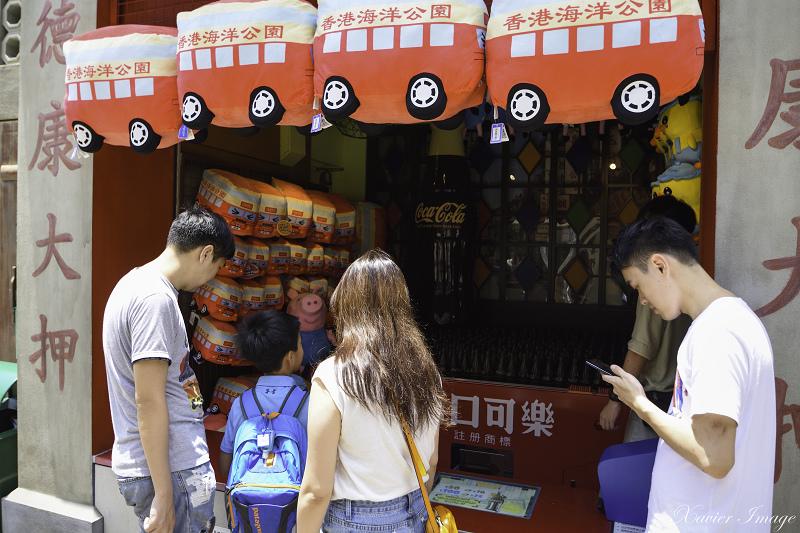 香港海洋公園_香港老大街 6
