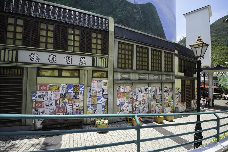香港海洋公園_香港老大街 9