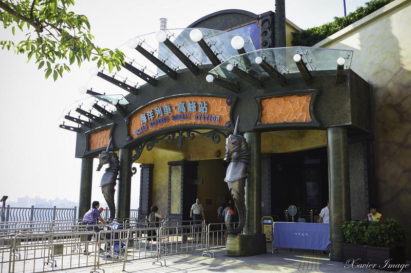 香港海洋公園_海洋列車_高峰站