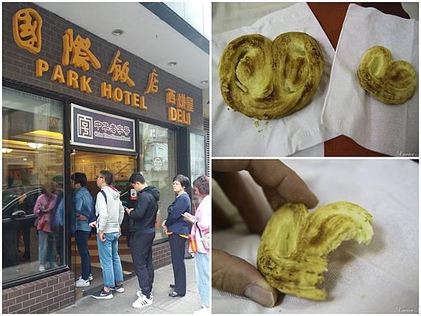 上海國際飯店西餅屋蝴蝶酥