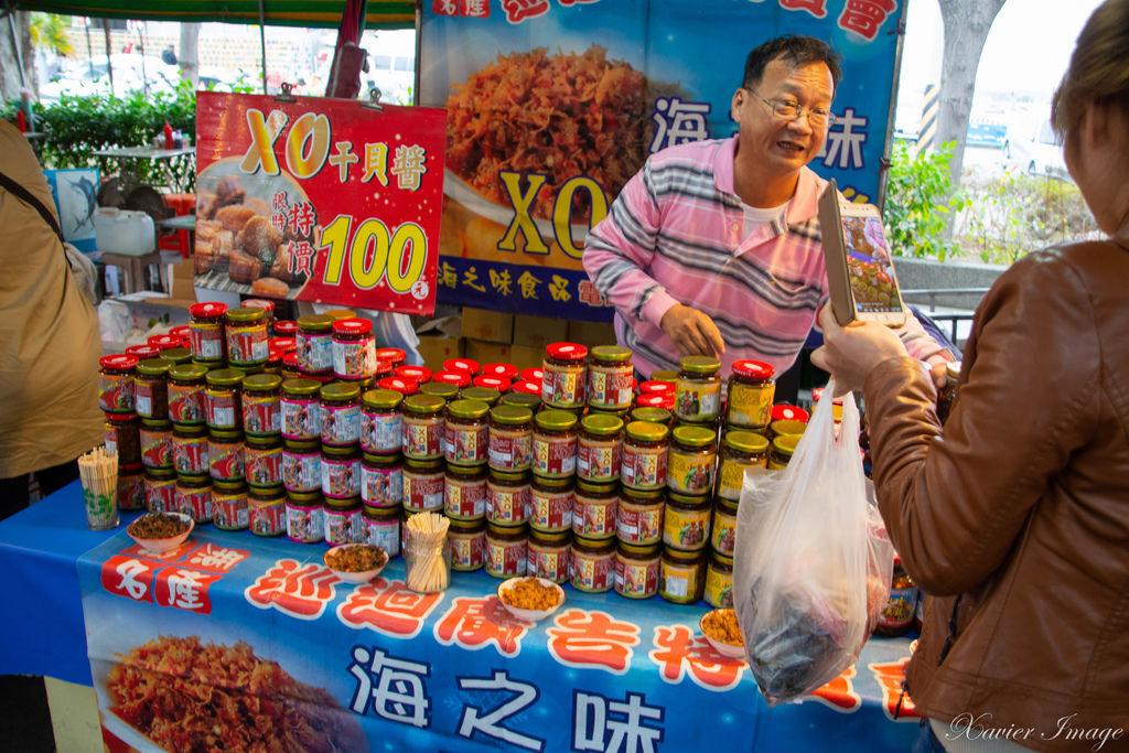 高雄興達港觀光漁市_XO干貝醬