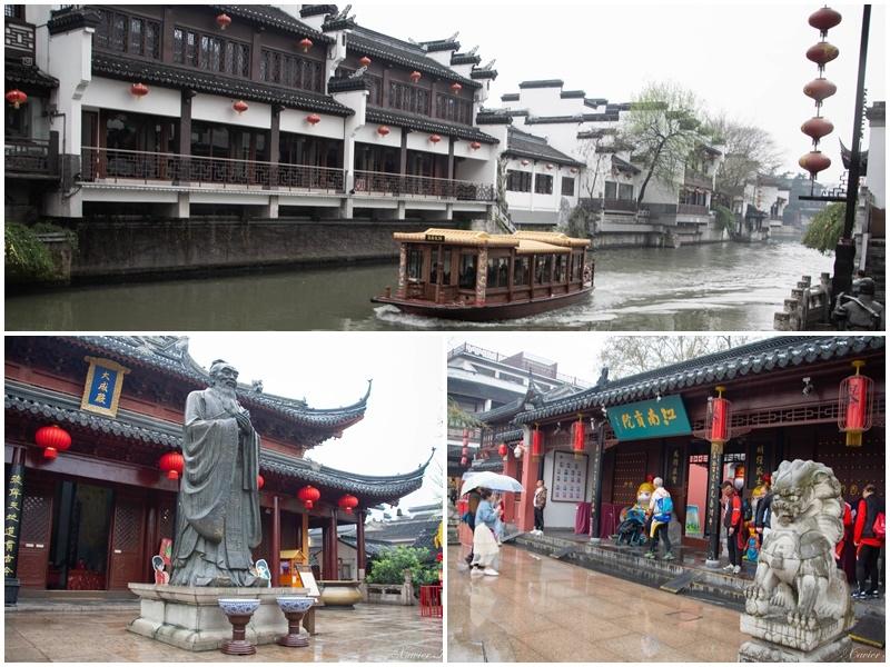 南京夫子廟商圈
