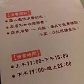 2013-11-27 12.21.26.jpg