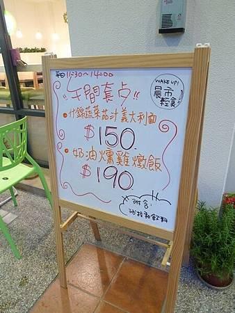 P1050207.JPG