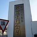 澎湖美食pedro0330.jpg