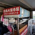 澎湖美食pedro0331.jpg